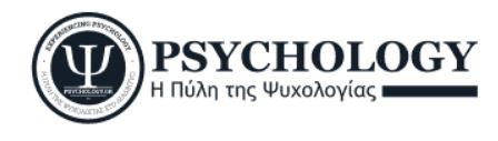 psychology.gr logo